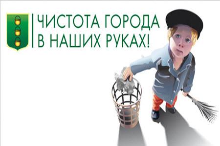 uberi_za_soboj