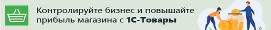 tovari