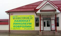 БастионЪ