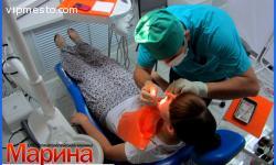 """стоматология """"Марина"""""""