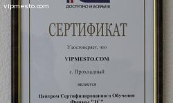 """Центр Сертифицированного Обучения (ЦСО) фирма """"1С"""""""
