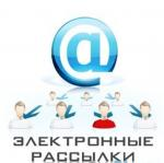 Е-mail рассылки от vipmesto.com