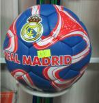 Мяч футбольный Real Madrid № товара 18