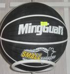 Mingguan баскетбольный мяч № товара 31