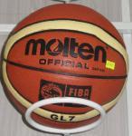 Баскетбольный мяч Molten № товара 32