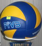Мяч волейбольный Mikasa № товара 37