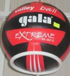Мяч волейбольный Gala Extreme № товара 41