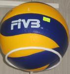 Мяч волейбольный Mikasa № товара 42